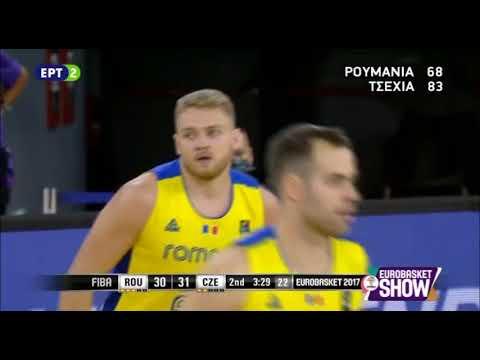 Romania vs Czech Republic 68-83 /Eurobasket 2017 Highlights {1-9-2017}