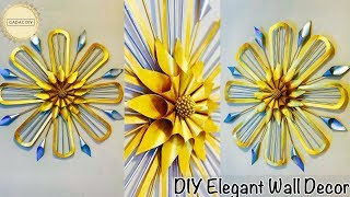 Unique wall hanging craft ideas| Wall decoration Ideas| gadac diy| diy crafts| crafts with paper