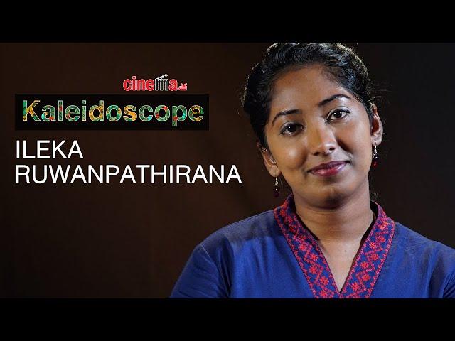Kaleidoscope Epi  #8 - Ileka Ruwanpathirana