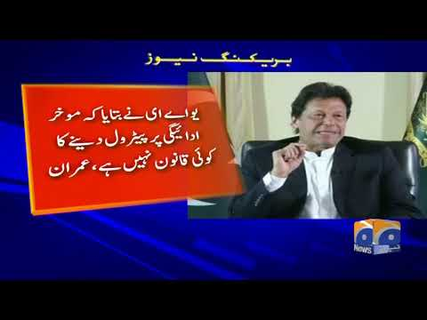 Prime Minister Imran Announces to Give Good News to Nation In Three Weeks - 21 March 2019