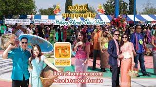 2019 Cambodian Khmer New Year Celebration At Watt Stockton