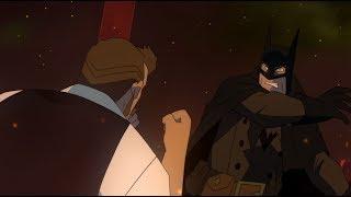Бэтмен против Гордона