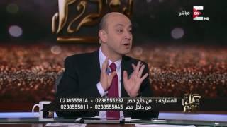 كل يوم - فقرة الفكر الديني .. قضية الطلاق الشفهى وتوثيقه .. مع د. سعد الدين الهلالي
