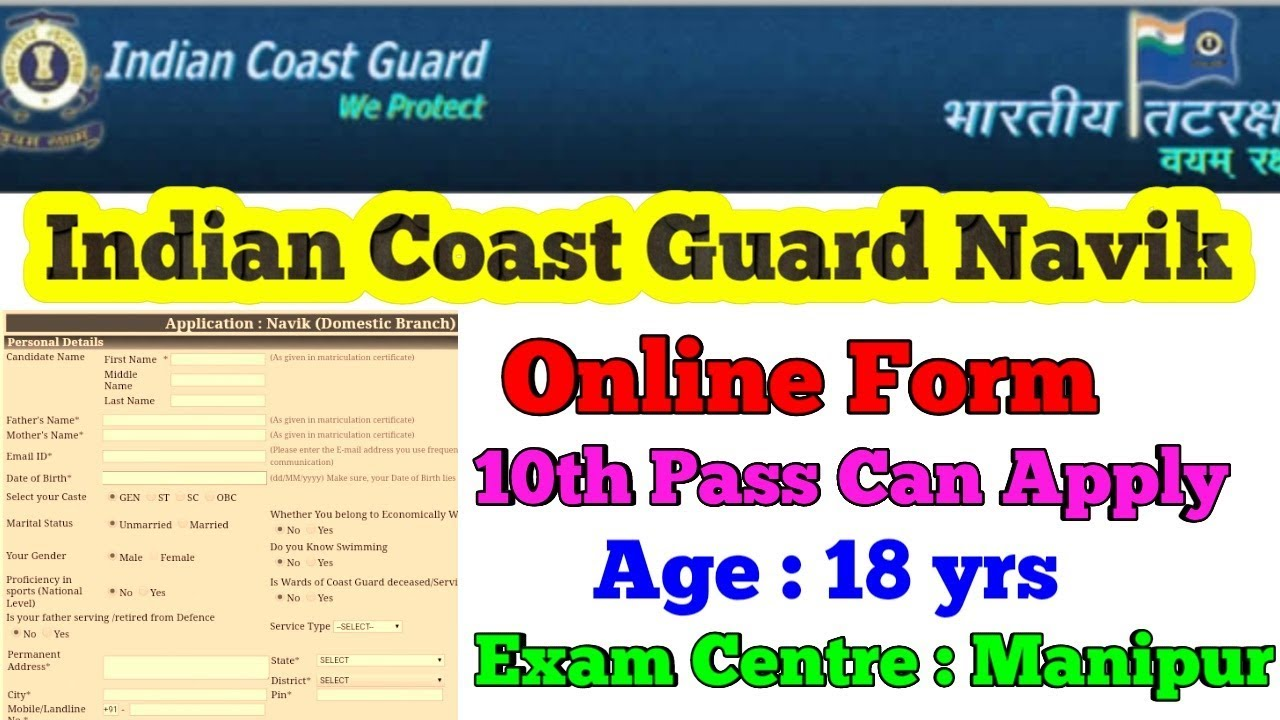 Indian Coast Guard Navik Online Form 2019-20 Apply Now