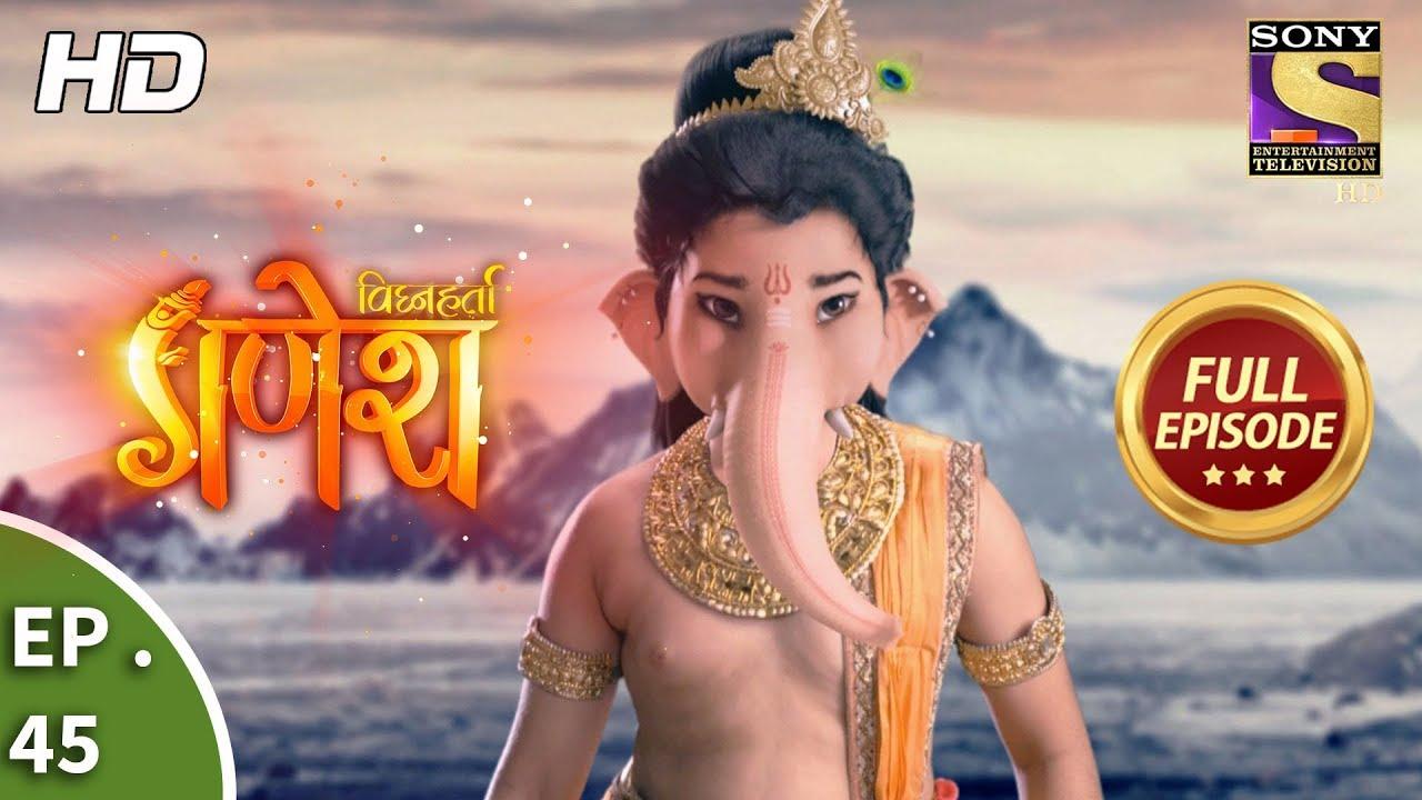 Download Vighnaharta Ganesh - विघ्नहर्ता गणेश - Ep 45 - Full Episode - 23rd October, 2017