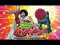 THE BRAND NEW NUKING PUNCHING BAG EVENT IS HERE! (DBZ: Dokkan Battle)
