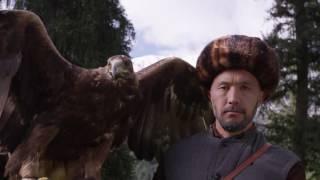 Официальный клип к гимну Всемирных игр кочевников