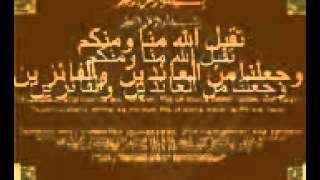Gambar cover lpiarisnaTaqabalallahu Minna Wa Minkum ~ Bimbo