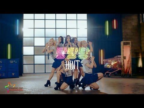 힌트(HINT) - 탕탕탕 OFFICIAL M/V