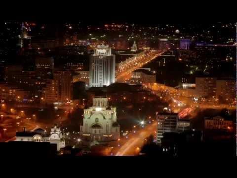 Ekaterinburg best city in Russia