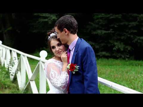 Свадьба - Диана и Никита
