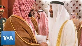 Saudi Arabian Crown Prince Mohammed bin Salman Begins UAE State Visit