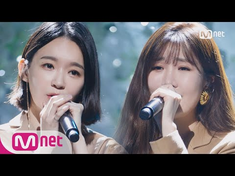 [DAVICHI - Days without you] Comeback Stage |   M COUNTDOWN 180125 EP.555