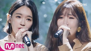 [DAVICHI - Days without you] Comeback Stage |   M COUNTDOWN 180125 EP.555 - Stafaband