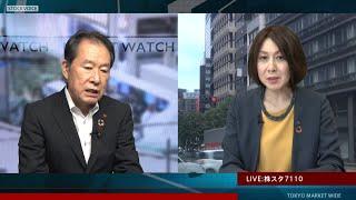 新興市場の話題 9月18日 内藤証券 北原奈緒美さん