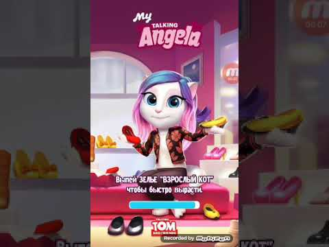 Видео Анжела