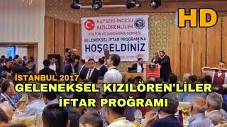 Geleneksel Kızılören'liler İftar Proğramı 2017 (İstanbul) ᴴᴰ
