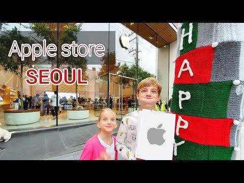 [SUB KOR/RUS] KOREA VLOG Apple Store Seoul 🍏 한국의 애플스토어 가로수길 서울 | Подарок  брату на День Рождения 🍏