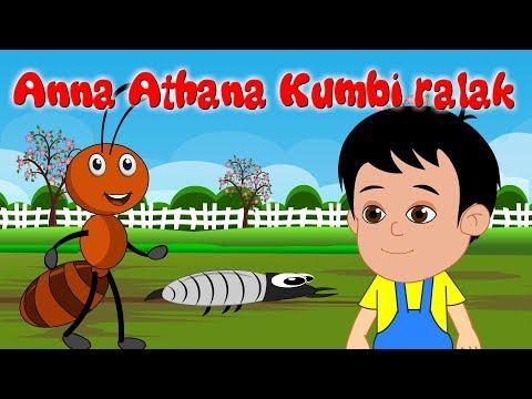 Anna Athana Kumbi Ralak | The Ants Song | Sinhala Nursery Rhymes