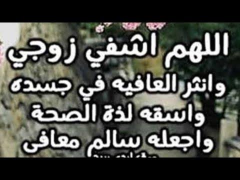 جاسم الظفيري Na Twitteri اللهم 2