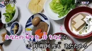 命ささげます / 秋山涼子  2018年9月19日発売  by Mie_Y