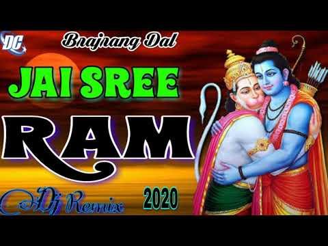 Jai Sree Ram v/s Jai Mahakal II Compilation Dialogue Hard Bass Dj Remix Song