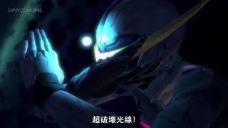 Infini-T Force 龍之子擊敗Z
