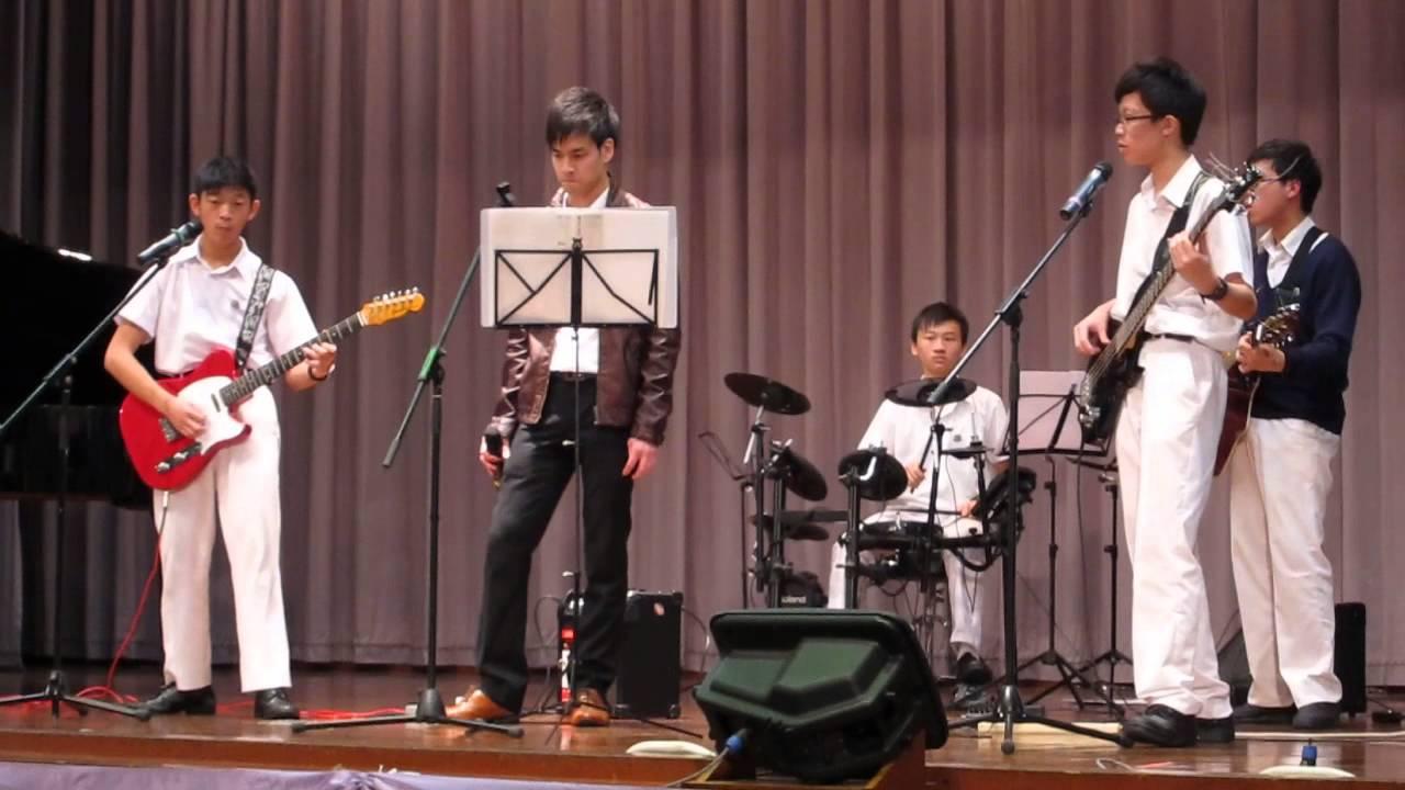 香港道教聯合會鄧顯紀念中學三十周年校慶表演