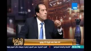 الكاتب\مجدي الدقاق : ثورة يوليو علامة مضيئة لكن أنكرت جهد اسرة محمد علي في بناء مصر الحديثة