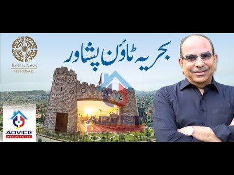 Bahria Town Peshawar | Bahria Town Peshawar Launching | Location And More Details