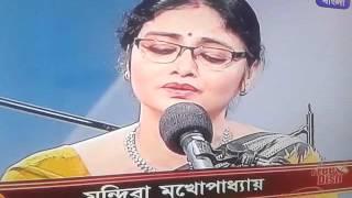 Tobu Mone Rekho- Mandira Mukhopadhyay