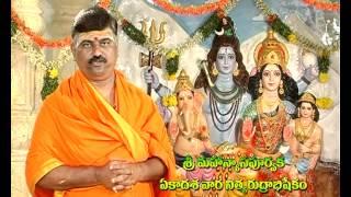 Nitya Rudrabhishekam Mahatyam(Telugu)