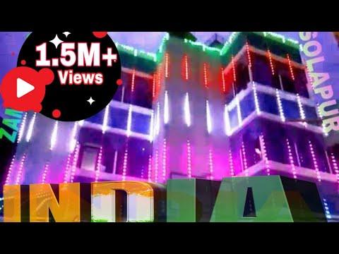 Also Ganpati Building Pixel LED Running Light Decoration Solapur. M.8149893111