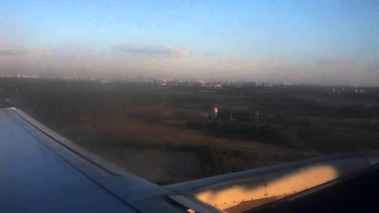 Москва-Франкфурт на Майне 2014 - YouTube
