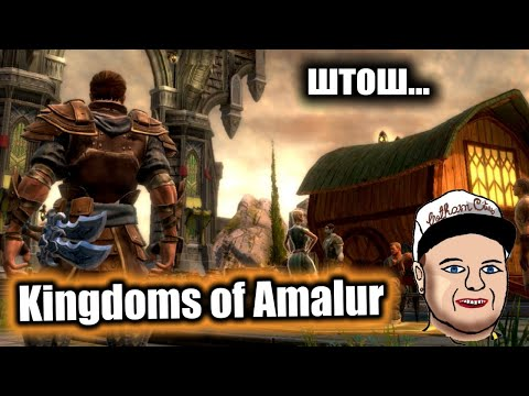 Обзор Kingdoms Of Amalur: Reckoning - 100 ЧАСОВ УНЫНИЯ