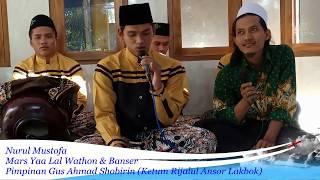 Viral - Mars Yaa Lal Wathon Dan Banser - Nurul Mustofa