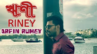 Riney Arfin Rumi Mp3 Song Download
