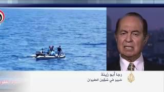 استخراج معلومات من مسجل الطائرة المصرية