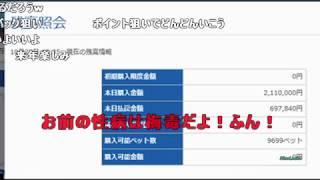 「関慎吾」   競艇で250万負けまし-た   2017年10月23日 thumbnail