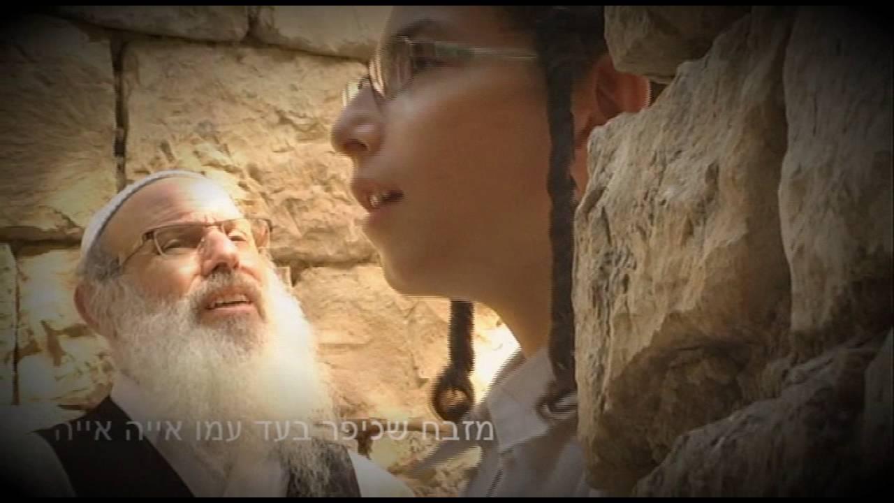 משה יעקב בן ארויה - אבנים מספרות