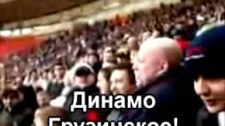 Болельщики ЦСКА!