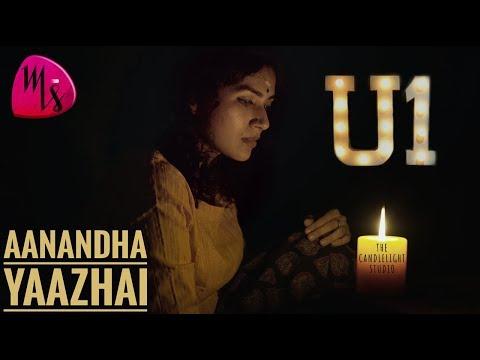 Director Ram's Aanandha Yaazhai - U1 - Maalavika Sundar (Cover)