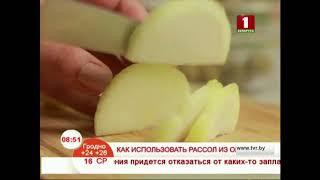 Как использовать рассол от оливок и маслин