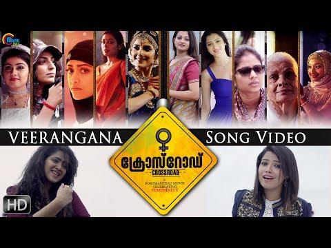 Crossroad Malayalam Movie | Veerangana Song Video ft Amrutha Suresh & Abhirami Suresh | Official