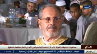 الرئيس بوتفليقة يعين غلام الله رئيسا للمجلس الإسلامي الأعلى
