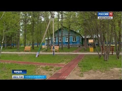 Детские оздоровительные лагеря Новосибирской области готовятся встречать юных гостей