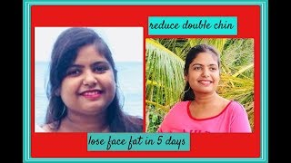 HOW TO LOSE FACE FAT NATURALLY IN 3 MINUTES IN  5 DAYS |LOSE DOUBLE CHIN|SLIM FACE|EASY EXERCISES