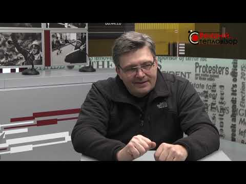Автор «Донецької мафії»: «русскую весну» на Донбасі робили росіяни