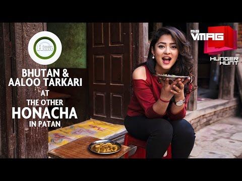 The Other Honacha | Bhutan and Aaloo Tarkari | M&S HUNGER HUNT | M&S VMAG