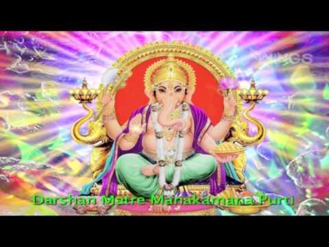 Ganpati Aarti with Lyrics - Sukhkarta Dukhharta | Jai Dev Jai Dev Jai Mangal Murti